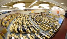 Госдума приняла закон о передаче АИЖК банка «Российский капитал»