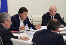 Оргкомитет наметил программу 100+Forum Russia