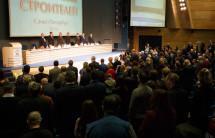 Строителей Санкт-Петербурга соберут на XV Съезд