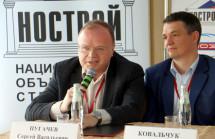 «Энергоэффективная Россия» не обошлась без участия НОСТРОЙ