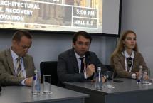 Андрей Чибис определил главную движущую силу развития городов