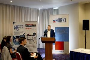 НОПРИЗ организовал семинар для экспертов СРО СЗФО