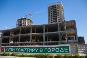 В Петербурге опять переносят сроки сдачи объектов ГК «Город»