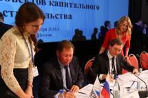НОСТРОЙ, НОПРИЗ, РСС и АСВ подписали Соглашение об организации профессионально-общественной аккредитации образовательных программ