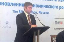 Контроль и надзор за российским бизнесом будет риск-ориентированным