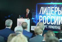 Владимир Якушев стал наставником «Лидеров России»