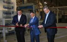 В Крыму запустили завод автоклавного газобетона