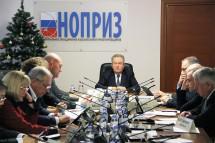 Совет НОПРИЗ подтвердил полномочия вице-президентов и назначил дату очередного съезда