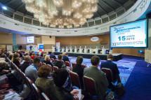 В Санкт-Петербурге прошел XI Международный конгресс «Энергоэффективность. XXI век»