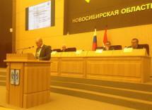В Новосибирске открылся окружной образовательный форум