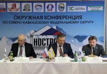 Окружная конференция в СКФО прошла почти по плану