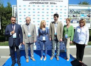 Стартовал всероссийский этап конкурса «Строймастер 2016»