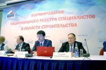 В Московском регионе всего 5% заявок поступило в нацреестр строителей