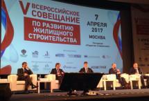 Президент НОСТРОЙ предложил министру взять тайм-аут