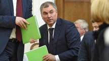 Госдума отказалась от строительства парламентского центра
