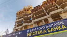 Ипотеке спрогнозировали массовый дефолт
