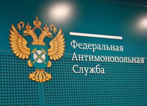 ФАС обвинила «Мосгосэкспертизу» и «Мособлгосэкспертизу» в нарушении законодательства