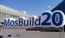 Международная выставка MosBuild 2015 открывает Неделю строительства и архитектуры