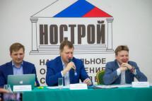 Сибирские СРО провели окружную конференцию