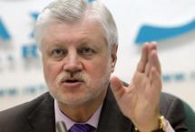 Сергей Миронов нашёл для всероссийской реновации источники финансирования