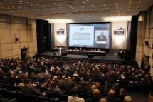 XIV Всероссийский съезд саморегулируемых организаций. Официальная версия