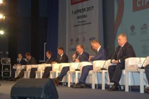 V Всероссийское совещание по развитию жилищного строительства: рынку обещают стабильность