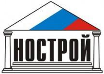 VI Всероссийский съезд строительных СРО откроется завтра