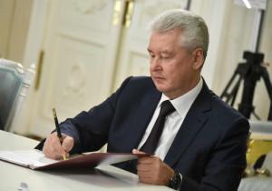 Сергей Собянин утвердил поправки в Градкодекс Москвы