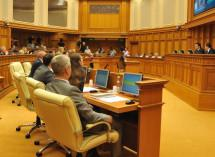 Мособлдума скорректировала бюджет