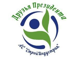 «Друзья Президента»  и Ассоциация «СтройИндустрия» организуют экспедицию в Тулун