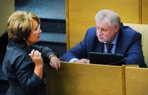 Депутаты Госдумы высказались за открытость кадастровых процедур