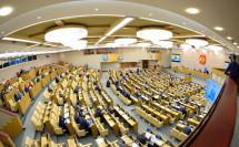Госдума приняла во втором чтении законопроект об основах государственно-частного партнерства