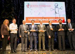 В Петербурге наградили победителей конкурса «Доверие потребителя»