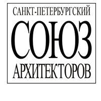 Российских архитекторов добавят в единый реестр