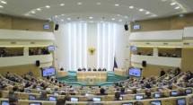 Слияние НОП и НОИЗ одобрили сенаторы