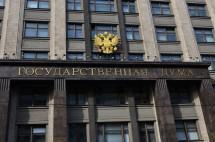 Госдума упростит молодым семьям условия вступления в ЖСК