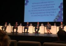 В Петербурге обсудили саморегулирование и новые законы для строителей