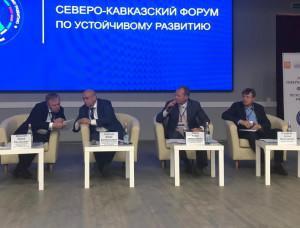 В Нальчике состоялась дискуссия по проблемам стройкомплекса СКФО