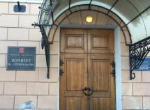 Петербургскому Комстрою урезали полномочия