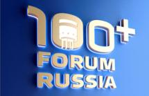Организации Минстроя станут активными участниками 100+ ForumRussia