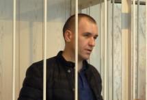 Дело Мацелевича вернут прокурору