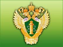 Ростехнадзор подготовил СРО к предстоящим проверкам