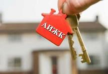 АИЖК: Рынок ипотеки вырос благодаря господдержке
