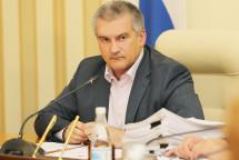 В Крыму реорганизовали Минстрой