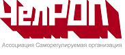 Ассоциация Саморегулируемая организация «Челябинское региональное объединение проектировщиков»