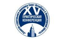 В Петербурге обсудят проблемы стройкомплекса двух регионов
