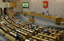 Госдума приняла закон о порядке обжалования решений чиновников в области строительства