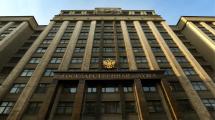 Депутаты спросили с Центробанка за обманутых дольщиков