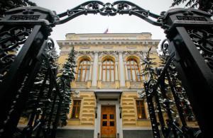 Центробанк отрегулирует ипотеку с небольшим первоначальным взносом