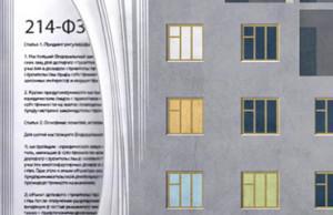 Власти хотят ограничить возмещение ущерба покупателям больших квартир
